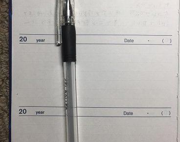 3年日記帳