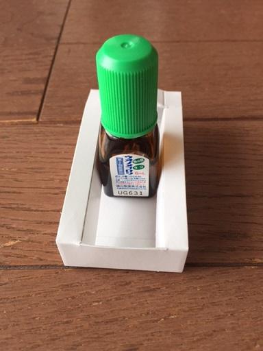 ウオノメコロリ液