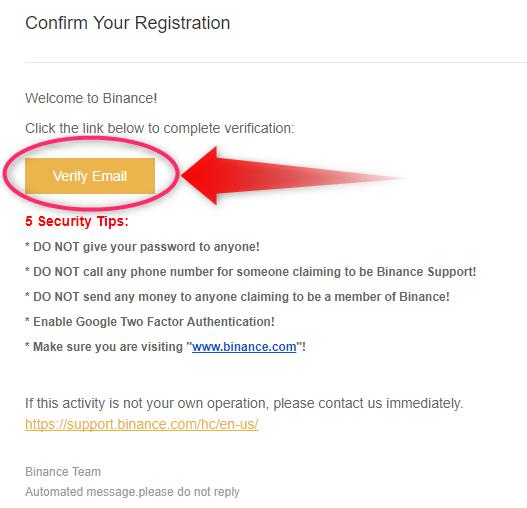 binance登録