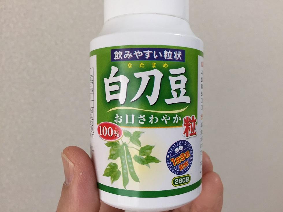 副鼻腔炎 サプリ 効果